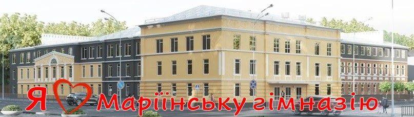 Навчально-виховний комплекс № 33
